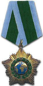 Орден дружбы РФ